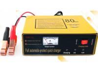 Зарядное устройство XW-10