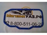 Прокладка поддона ЗМЗ 405-406 с металлической шайбой силикон